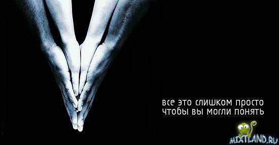 Мотиваторы от mixtland.ru