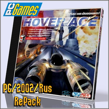 Hover Ace (PC/2002/Rus/RePack)