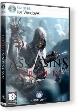 Assassin's Creed: Director's Cut Edition (2008/RUS/Repack от KASYAK)