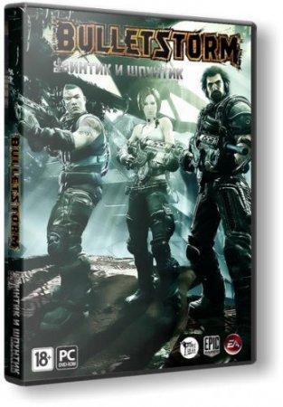 BulletStorm (2011/Rus/Eng/PC) RePack от R.G. Винтик и Шпунтик