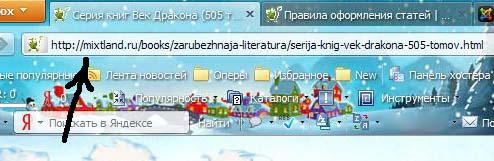 Заработать быстро много денег с помощью сайта MixTLanD.Ru