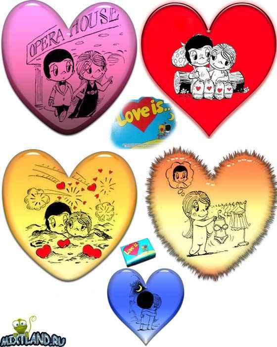 "Открытки-Валентинки скачать (Valentine's day cards ""Love is..."")"