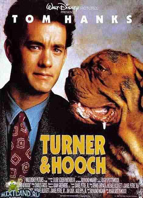 Тернер и Хуч (1989) скачать фильм DVDRip