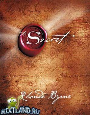 Секрет/The Secret скачать фильм (2006) SATRip