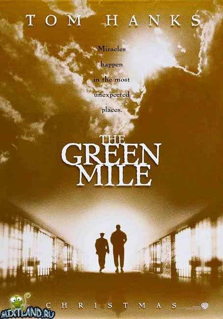 Зелёная миля скачать бесплатно 1999 HDRip